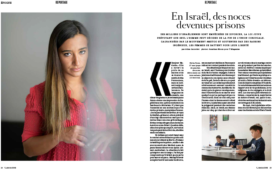 Le Temps, T Magazine, May 2021